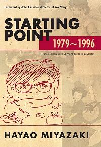 miyazakistartingpoint